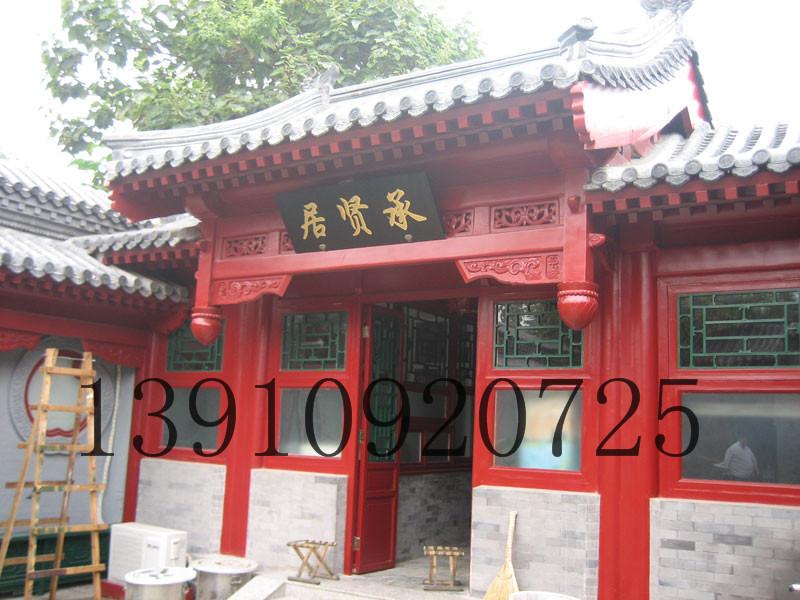 北京古建设计,北京仿古建筑,仿古建筑,仿古建筑图纸,北京古建筑四合院