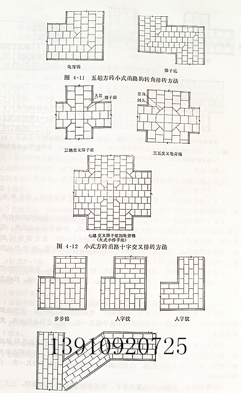 电路 电路图 电子 原理图 487_793 竖版 竖屏